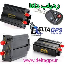 خرید جی پی اس ارزان قیمت
