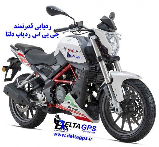 ردیاب دزدگیر سیمکارتی ماهواره ای موتور سیکلت دلتا