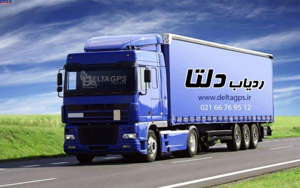 جی پی اس ردیاب اتوبوس کامیون خودرو سنگین