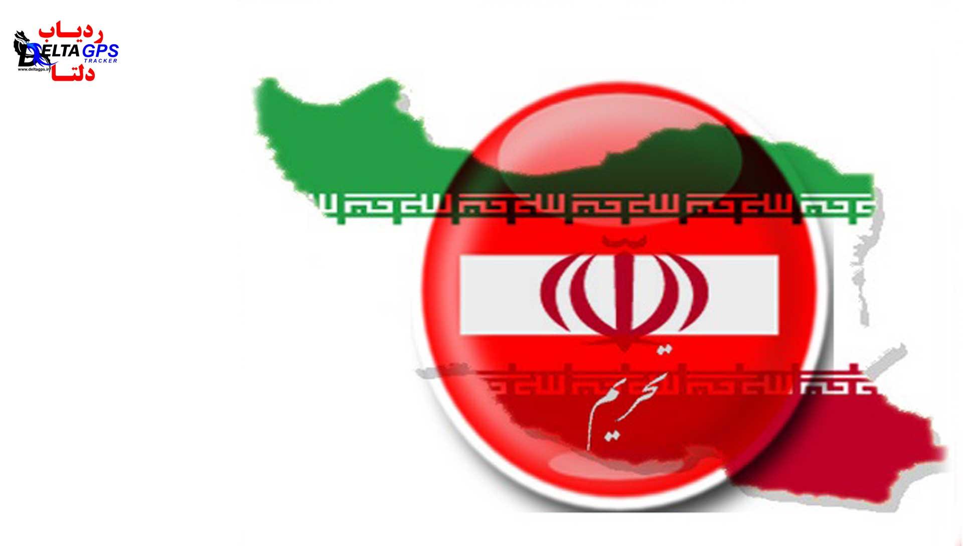 جی پی اس ردیاب ایرانی یا خارجی