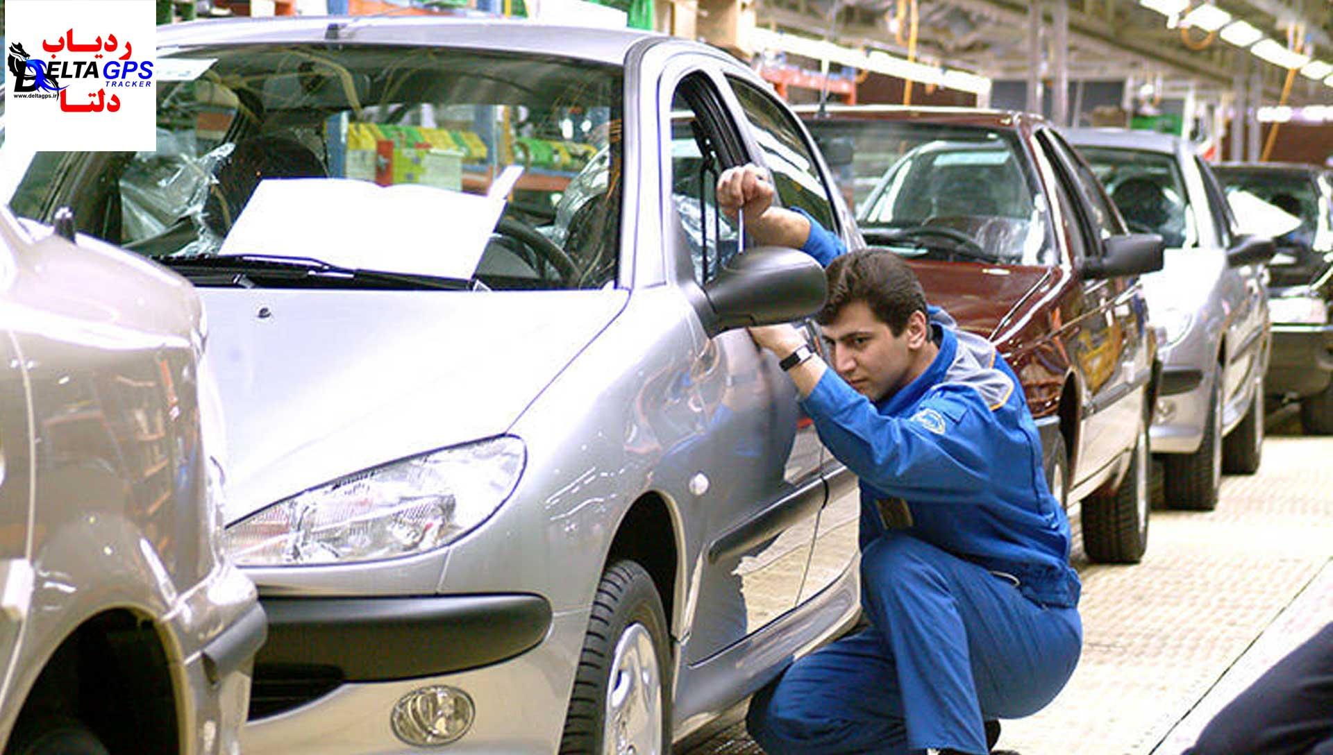 جی پی اس ردیاب ماشین ارزان قیمت